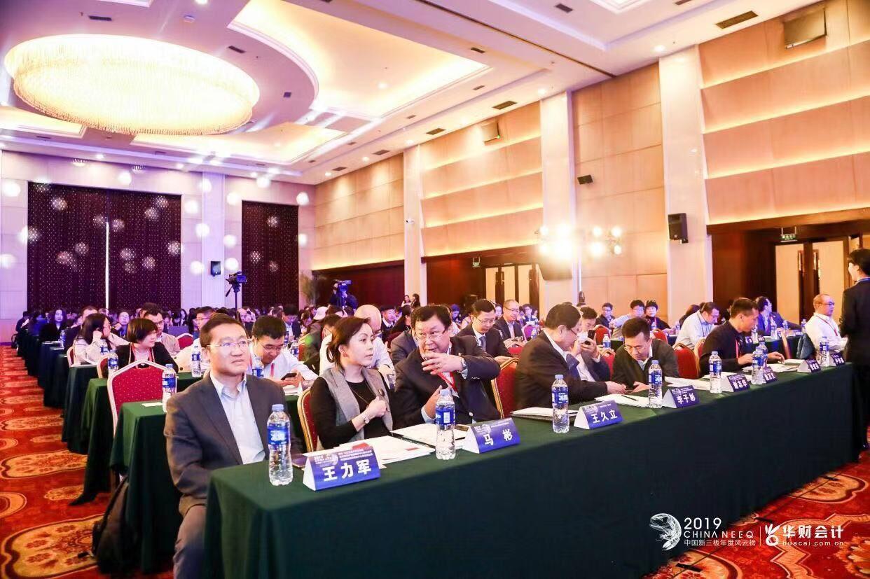 国信节能斩获中国新三板最佳公司成长奖