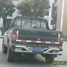 珠海上演逼车大战,粤C车100米被逼停3次!司机被捕后,竟说自己……