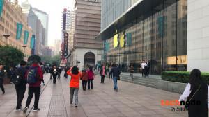 暴风集团高管全离职;上海已成立 4 家区块链联盟;WeWork 完成软银 15 亿美元融资|早 8 点档