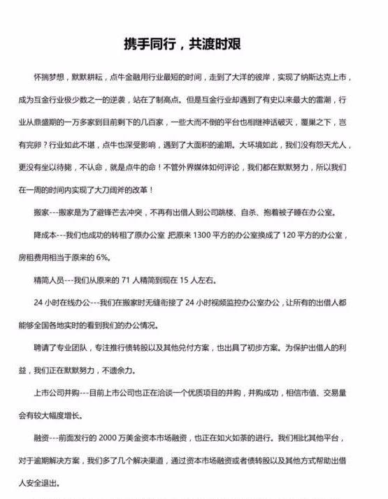 老虎机免费注册送奖金_社区志愿者走进老年公寓 包水饺迎冬至 老人乐开花