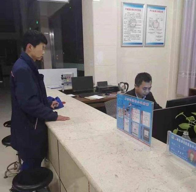 身份证丢失无法参加高考报名,东明户籍民警连夜补办