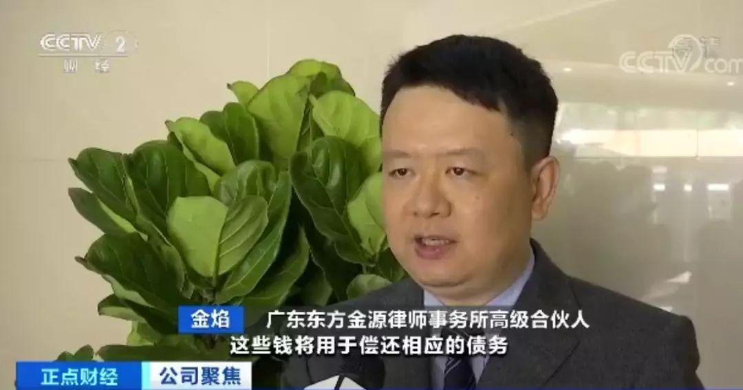 竞彩必发指数盈亏|王毅谈对欧政策的三个支持