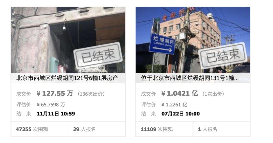 星力平台注册送50·北京君正收到政府补贴资金现金100万元