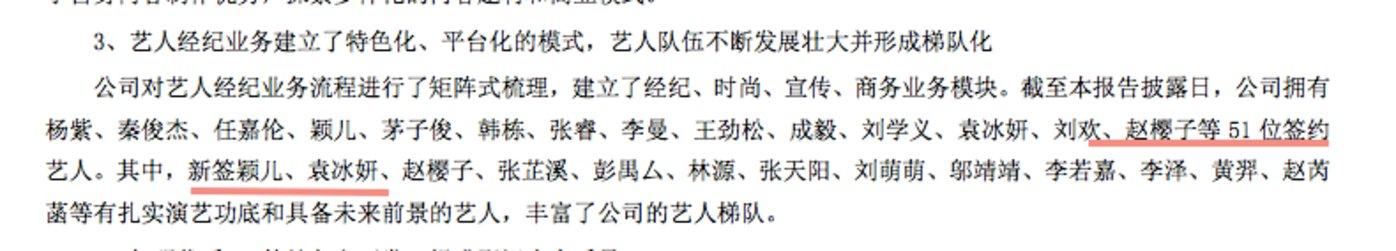 英皇国际棋牌软件下载,国内球员成看客,江苏男篮进攻端问题太大,内线优势没用好
