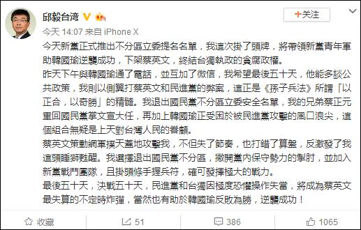 冲一元送38_杨德龙:上半年经济平稳增长 启动内需是当务之急
