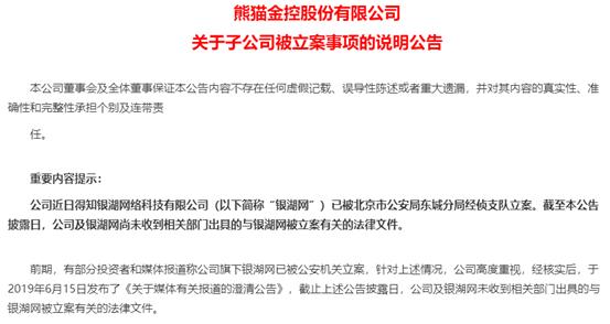 http://www.axxxc.com/chanyejingji/992637.html