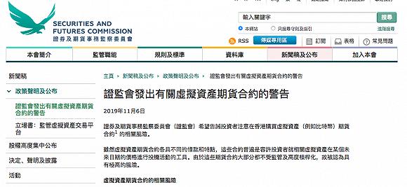 428428皇冠-网秦绑架案反转?创始人林宇涉偷公章被警方带走
