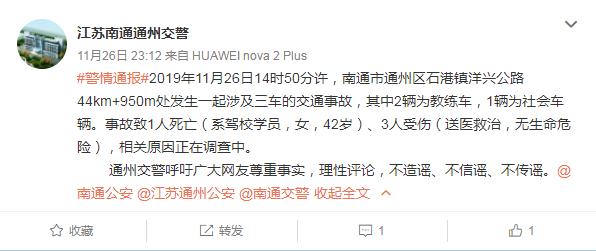 2016澳门博彩娱乐网站_贵州牛肉粉集体涨价背后竟然是有商户违规操纵