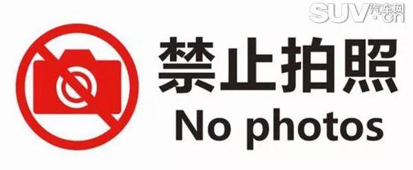 北京现代第四代胜达黑科技体验 前沿科技地表最强