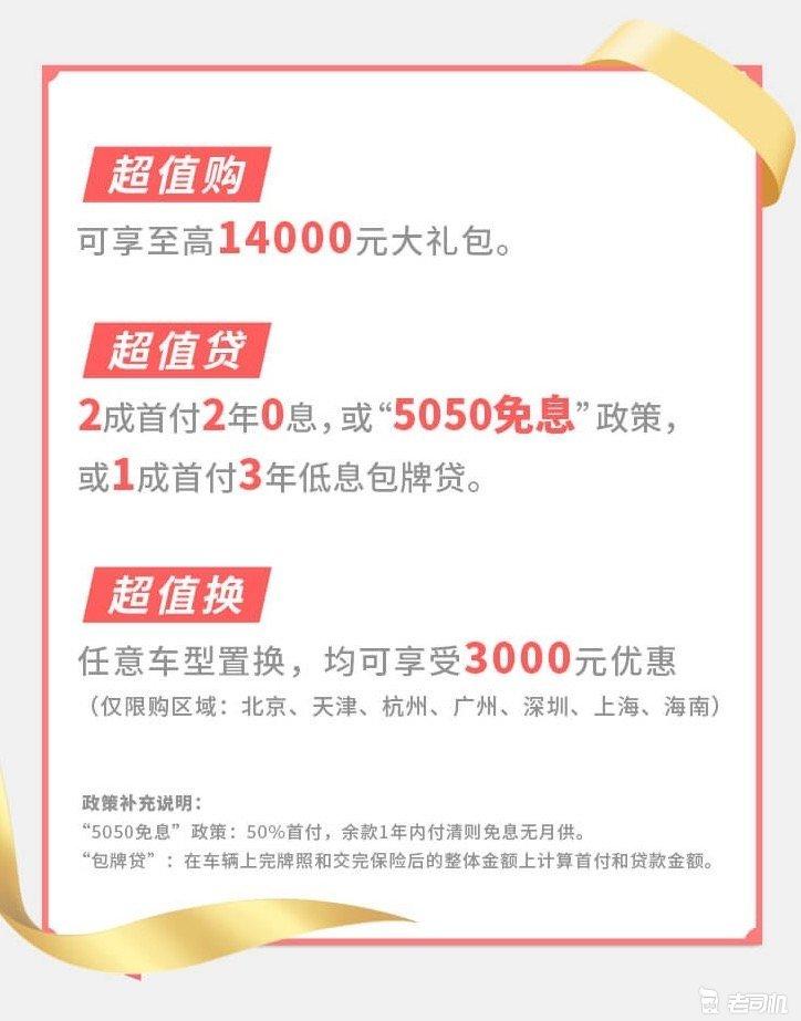 Ta竟拥有两幅面孔 新款东风风行SX6售6.99万起