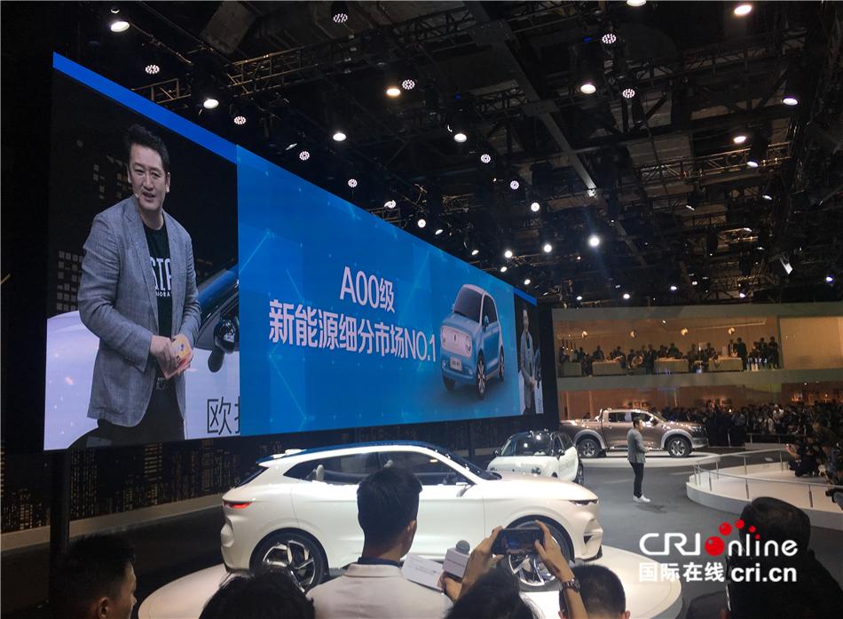 """上海车展开幕 汽车""""新四化""""引领未来出行"""