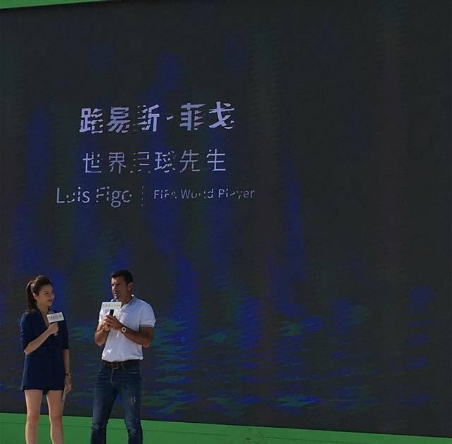 """【视频】""""过足瘾""""记者对话世界足球先生菲戈:武磊走出去和归化球员对中国足球帮助巨大!"""