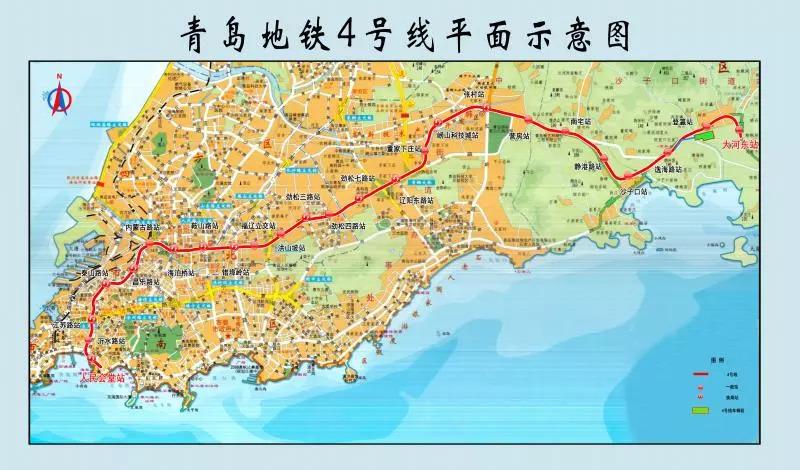青岛地铁1,4,8三条线车站初步命名公布