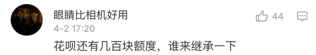 祖传的QQ号、游戏账号了解一下……