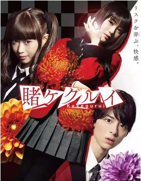 和竹内凉真双主演的电影《君主,先发制人》中,饰演暗恋老师的女高中生。
