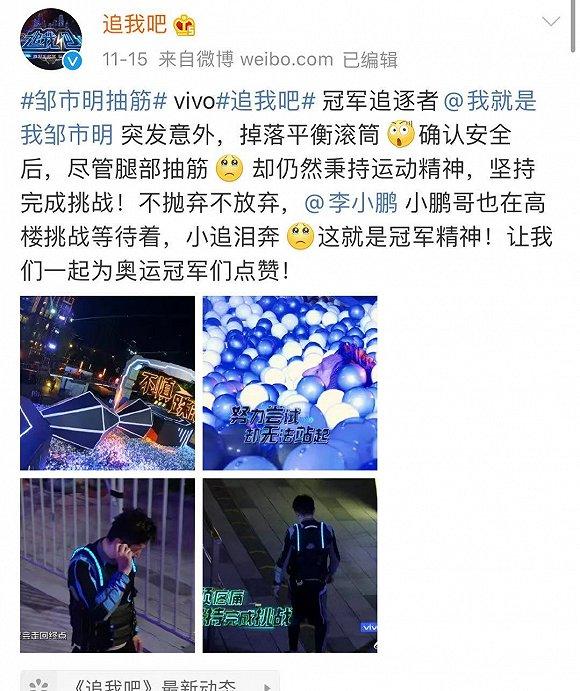 xbet手机正确网址,江夏集中拆违 近2300平米违建被拆除