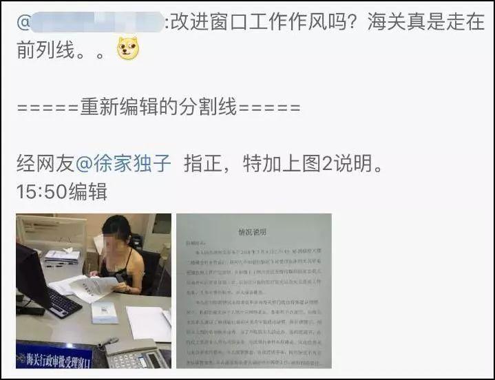 太阳娱乐集团官网 10