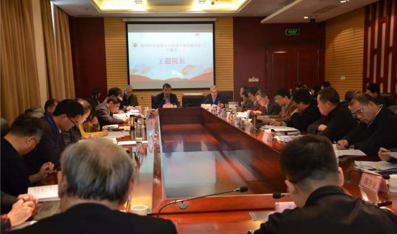 为社区矫正法(二审稿)修正建议!全国社区矫正实务工作者、专家都来到了上海……