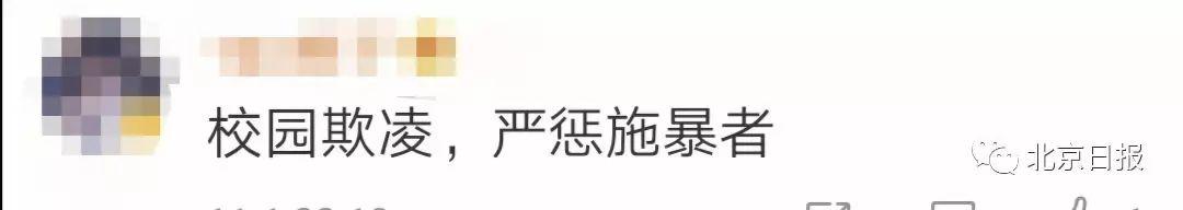 百胜备用网址-柔道冠军举报村官后续:举报人称贪腐金额写错,将100万写成1000万