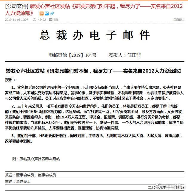 大乐投投注计算器 - 央视主播康辉推荐了一个网红打卡地 安排起来
