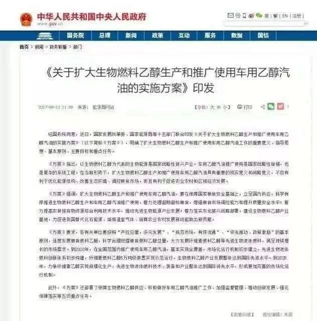 http://www.jienengcc.cn/gongchengdongtai/146112.html