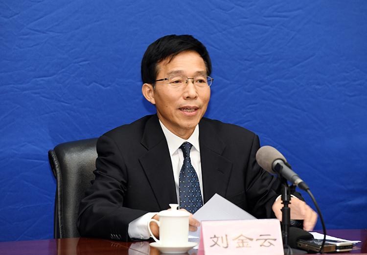 财务部国库付出中间主任刘金云 图丨财务部网站