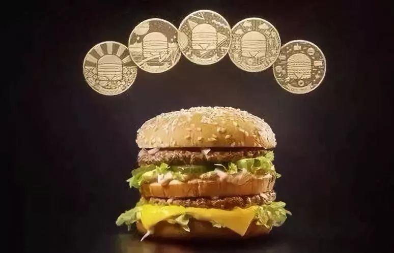 发售一小时涨幅超30倍 麦当劳纪念币遭疯抢