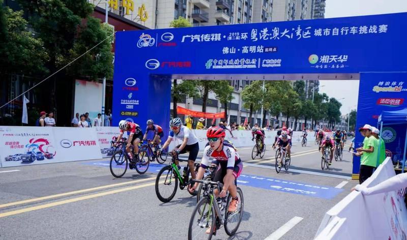 """参加第二届环大湾区自行车赛 体验""""骑行+旅游""""新型体育旅游模式"""