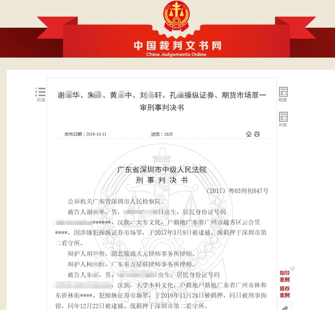 http://www.bjhexi.com/kejizhinan/1431723.html