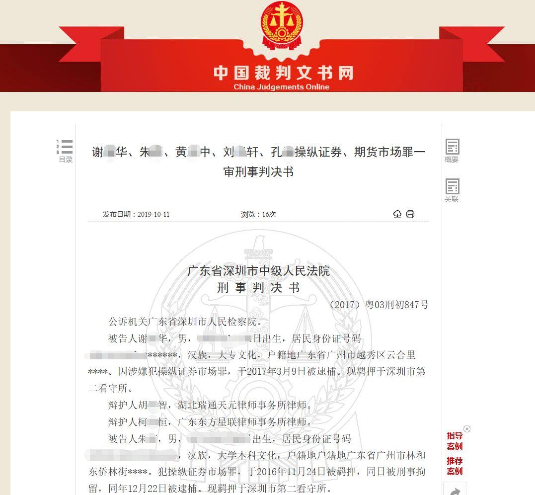 http://www.youxixj.com/wanjiazixun/131923.html