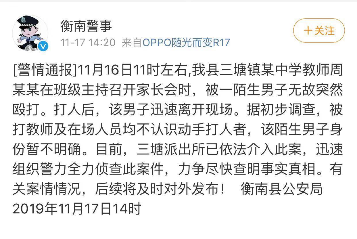乐和娱乐代理申请·北京接连发布暴雪蓝色预警、道路结冰黄色预警信号