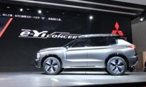 车展采访三菱汽车设计本部长国本恒博