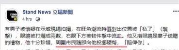 彩世界网站怎样 - 中国移动董事长和总裁谁的工资更高?没想到都这么低!