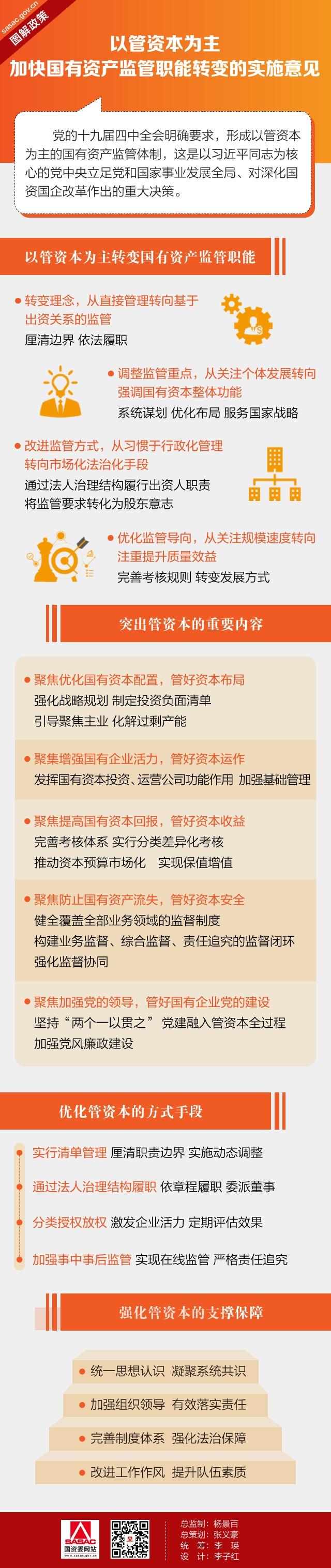 欧亿充值·第四届中国林业产业突出贡献奖创新奖评出