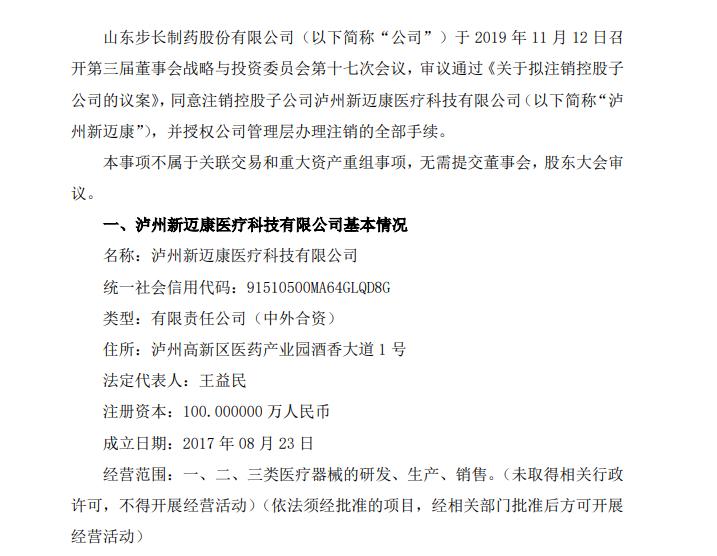 凯发在线登陆下载网址_相城区委书记顾海东:内容科技助推大文化产业创新发展