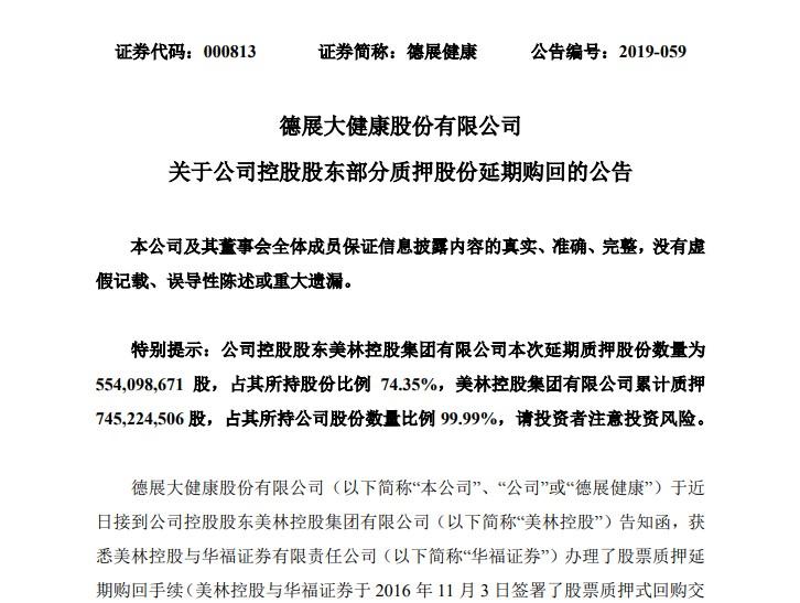 优彩免费试玩,韩国瑜批民进党:2020是乞丐与王子的战争