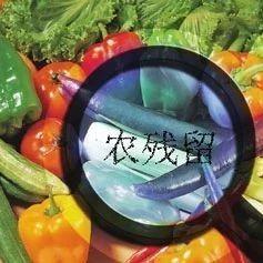 国家市场监管总局:乌当区部分超市、农贸市场销售的鸡蛋、蔬菜不达标!