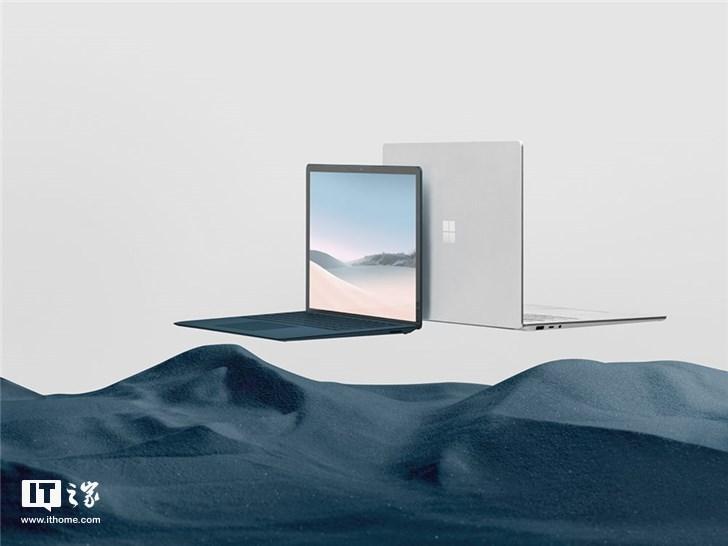 Intel驱动的Surface Laptop 3具有哪三大优势