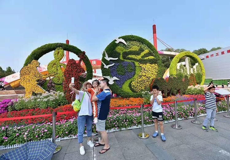 http://www.weixinrensheng.com/lishi/859814.html