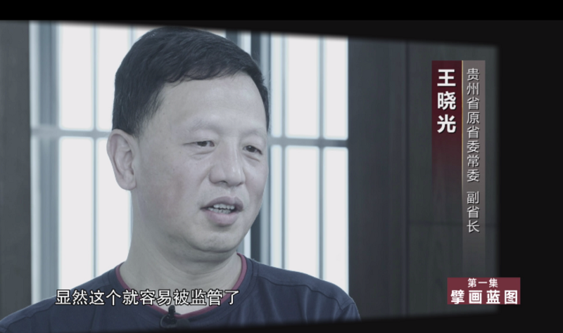"""反腐大片《国家监察》开播 第一集""""猛料""""十足图片"""