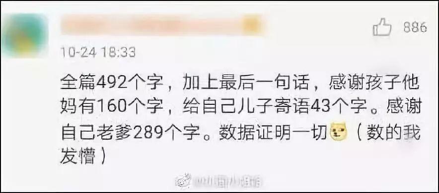 亚洲城ca88足球开户_库克:中国从未要求我们解锁iPhone,但美国要求了