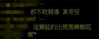 xb1.com_关联企业混同用工,如何进行劳动关系认定?