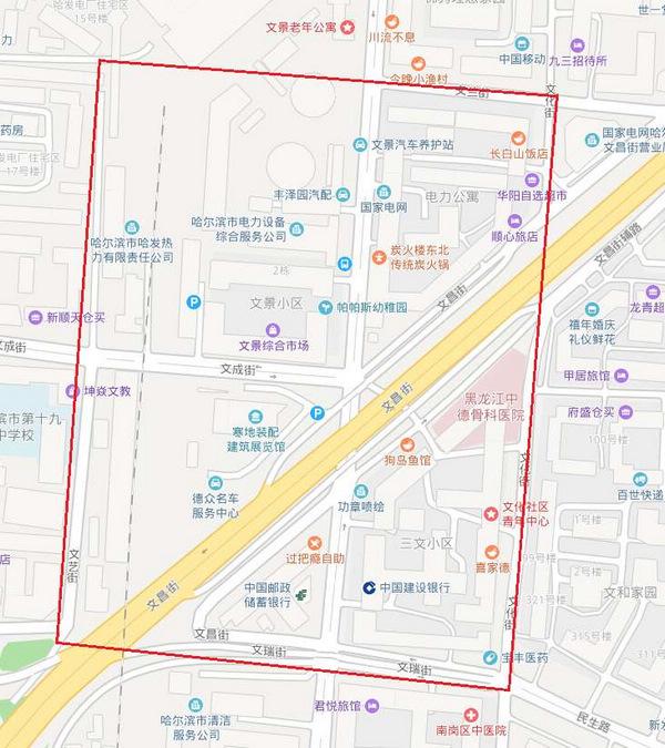 因供水管网维修改造工程建设 10月16日哈尔滨市南岗区部分区域停水