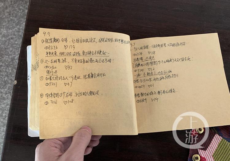 全讯网开户送金 - 吉林省各地级市的地名有什么由来?