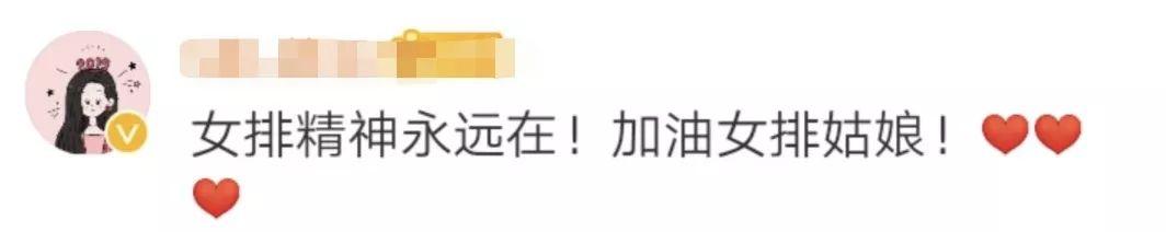 「亚博是骗人的吗」时隔1134天xiaohu再次使用中单刀妹
