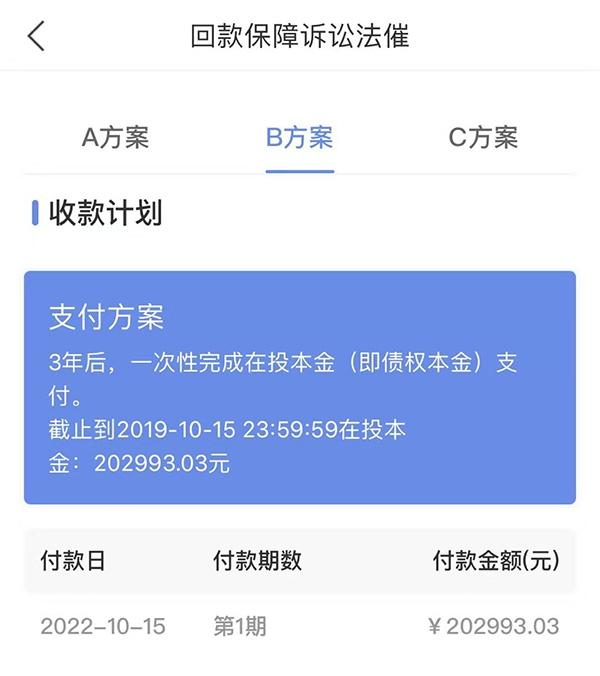 """mg娱乐注册送白菜-""""女神翻译"""",已连续9年亮相总理记者会"""