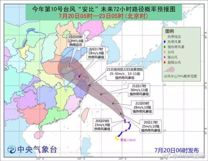 """南通发布台风警报,""""安比""""预计21日夜间至22日凌晨""""驾到"""""""