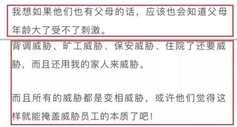 明陞直营app GRF前主教练cvMax谈论被解职原因:和CEO之间出现了的矛盾