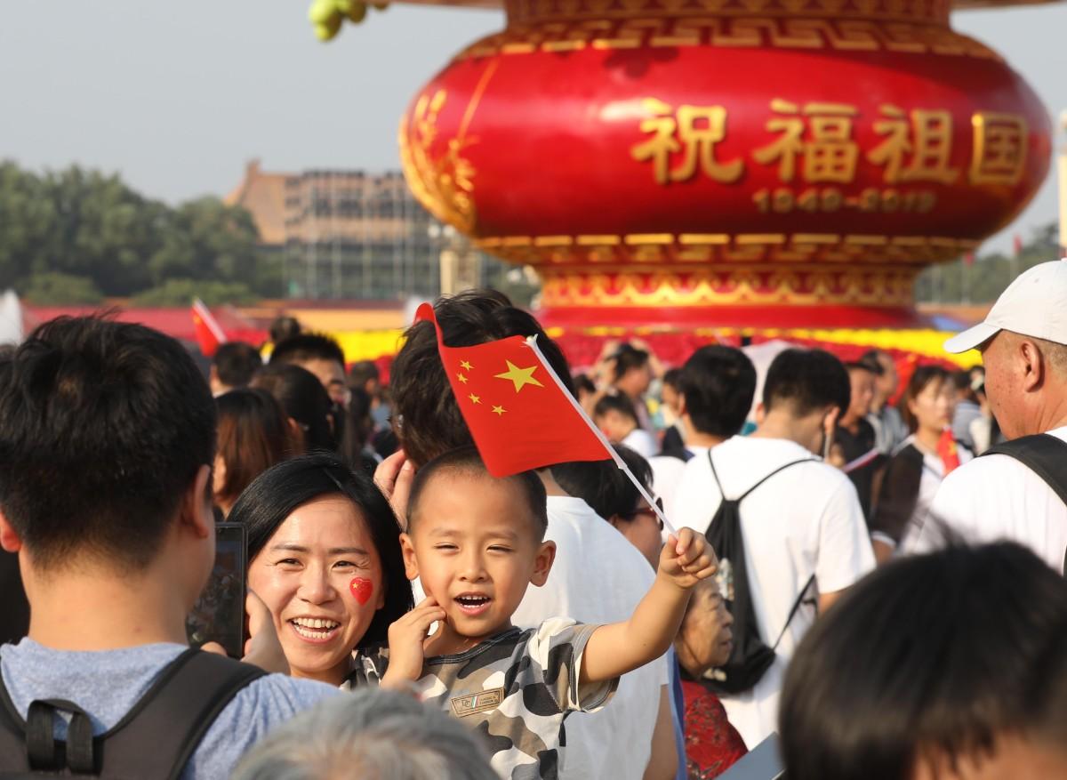 [节日北京,张张笑脸,