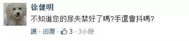 """陈水扁diss蔡英文:你2年丢掉3""""友邦"""" 我8年才6个三国小镇灵兽怎么得"""